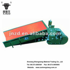 XXSX Hot Selling GZ Series Electromagnetic Vibrating Feeder Machine