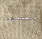 polyester curtain upholstery fabric