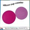 fashion silicone cup mat