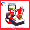 Stimulator Game machine stimulator car racing game