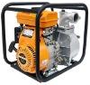 """2"""" self-priming water pump"""