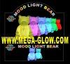 mood light,led night light,mood beam,led light,decoration,party light