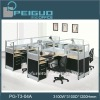 PG-T3-04A office Partition office workstation