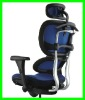 Luxury Office Mesh Chair With Headrest B3#