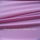 spandex&polyester stretch waterproof breathable fabric