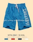 men solid color beach short with contrast letter print