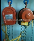DHS type small electric chain hoist 1ton