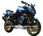 250cc water-cooled racing motorcycle TKM250-C1
