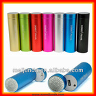 Portable Speaker for Mobile Phone with 5200mAh Battery (MP-02)