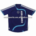 high quality germany sport wear