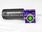 brush dc motorwith gear box and fan