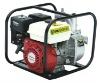 China 8m suction Gasoline/Petrol Water Pump