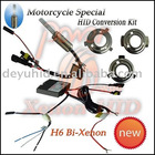 hot sell good price 2010 special offer motor lighter