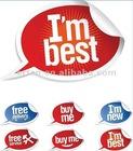 super market sticker