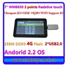 Cheatpest GSM 7 inch phone call tablet pc RJ45(714)
