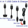 4 in 1 USB Cable & Charger for iPhone 4 3G 3GS iPad iPhone Nokia BlackBerry HTC (Black)