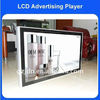 China design 42inch lcd wall panel/wall music player