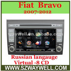 8 inch Fiat Bravo 2007-2012 dvd gps player with ISDB-T /DVB-T ,Russian Menu