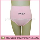 2012 the newest high-waist girdle