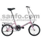 folding bicycle frames 2012
