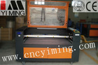 MDF Acrylic Cloth Leather Laser Cutting Machine For Sale