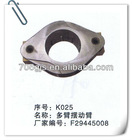 dobby swing arm, textile machinery parts