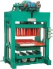 cement brick machine/small block machine