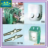 Mixing Chamber for Dispersion Kneader