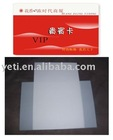PET NO-lamination card making material