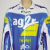 Digital Printing for Bicycle Wear Printing