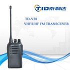 TD-V38 cheap price wireless walkie talkie