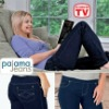 Hot Latest Pajama Jeans for women As Seen On TV