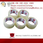 Buy Adhesive Bopp Tapes from china