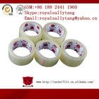 Buy Adhesive Bopp Tapes from china