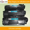Compatible laser toner cartridge for HP Q2612A printer
