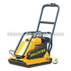 HZR115 Plate Compactor