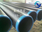 A210 Boiler Seamless Carbon Steel Pipes