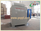 Electrothermal Glass Hot Melting Furnace-Box Type