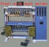 DNW-100*4 steel mesh welding machine