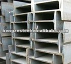 I-beam steel,hot rolled steel ,for construction