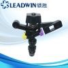 Sprinkler system LD9507lawn Irrigation sprinkler