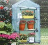 PE garden greenhouse