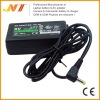 AC adapter for PSP-100