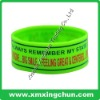 Simple style 1 inch silicone wristbands