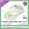 HOT !! LH507-4 E27 porcelain lampholder shade ring