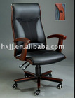 HONGXING office chair HX8001