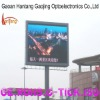 full color outdoor P16 LED display screen