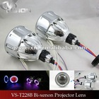 2.5inch Auto Projector lens xenon headlights for H4 H1 H7