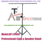 3.3M Height Professional Lighting Stand & T-bar Light stand and Speaker stand & Sound box stand & Audio stands AP-L1100T
