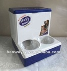 stock magic Pet Feeder